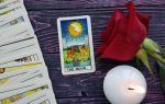 The Moon — meaning of the reversed tarot card