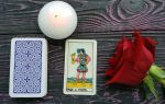 The Page of Cups meaning: love, money, future