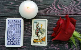 The Knight of Cups meanings