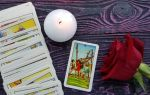 The Five of Wands tarot card meanings