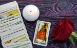 The King of Wands tarot card meanings