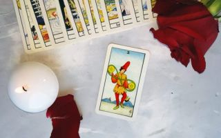 Two of Pentacles meaning in tarot readings