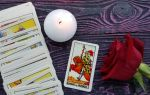 The Knight of Wands tarot card meanings