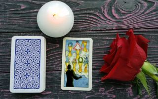 The Seven of Cups meaning for love, money and future
